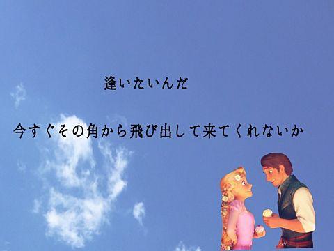 高嶺の花子さん/backnumberの画像(プリ画像)