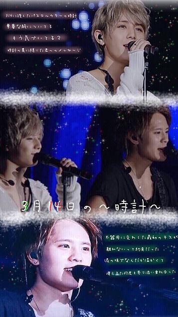 3月14日〜時計〜の画像(プリ画像)