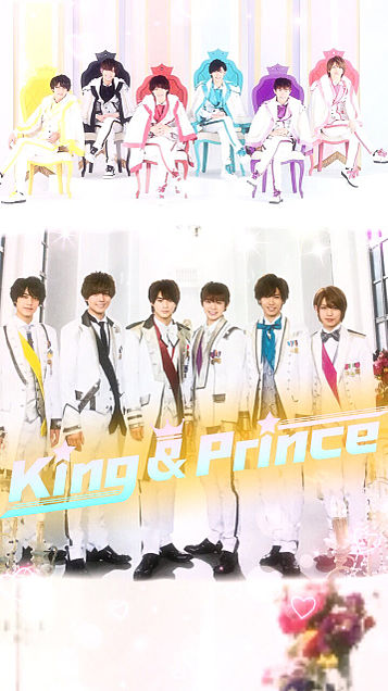 King & Prince  デビューの画像(プリ画像)