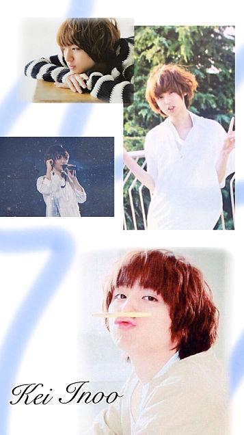伊野尾くん誕生日の画像(プリ画像)