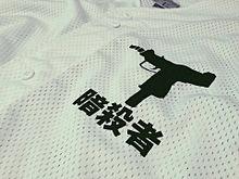 no  titleの画像(夢かわいい/病みかわいいに関連した画像)