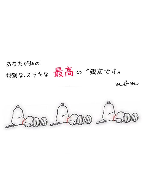 親友の画像(プリ画像)