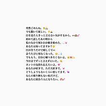 aiko/あなたへ贈る歌の画像(プリ画像)