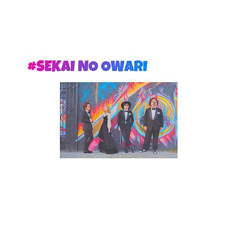 SEKAI NO OWARI 保存→いいねの画像(プリ画像)