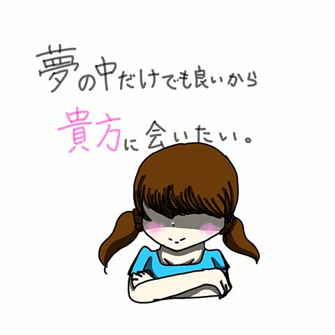 初ポエム➰の画像(プリ画像)