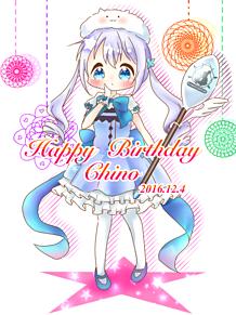 チノちゃんHAPPY BIRTHDAY
