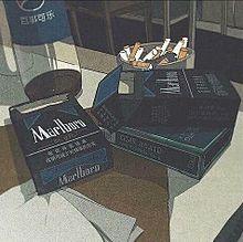 タバコの画像(レトロに関連した画像)