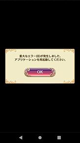 (´・ω・`)? プリ画像