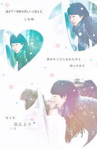 #歌詞画加工の画像(大野智/櫻井翔/相葉雅紀に関連した画像)