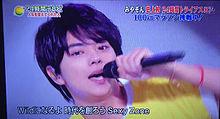 保存はいいね♡ Sexy Zone 24時間テレビ41 プリ画像