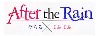 After the Rain ロゴの画像(プリ画像)