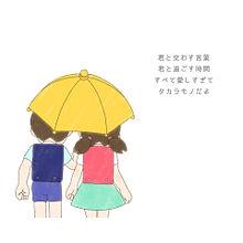 タカラモノ☆保存→いいね☆の画像(プリ画像)