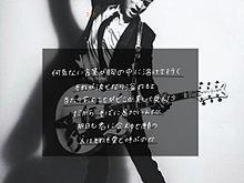 長瀬なるみさんへの画像(TOKIOに関連した画像)