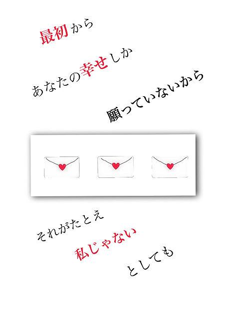 恋 No.2の画像(プリ画像)
