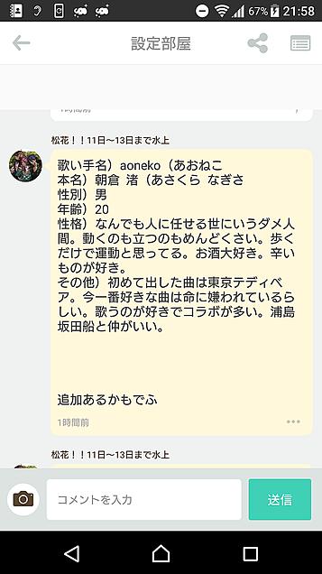 おりの画像(プリ画像)