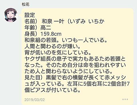 いちかの画像(プリ画像)