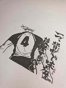 木兎光太郎 ⸜☺︎⸝の画像(エースの心得に関連した画像)