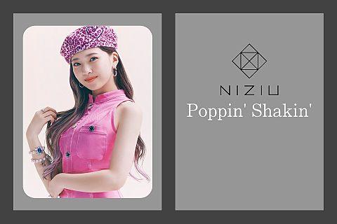 NiziU自作トレカの画像(プリ画像)