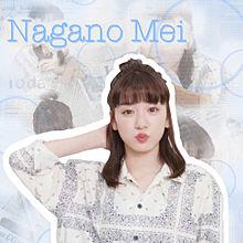 永野芽郁 めいちゃん 朝ドラ 3年A組 女優 可愛い僕やりの画像(3年a組-に関連した画像)