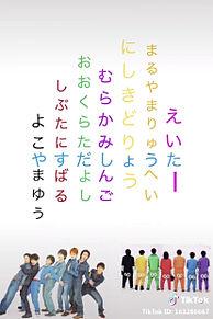 関ジャニ∞の画像(大倉忠義に関連した画像)
