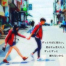 恋愛画像の画像(プリ画像)