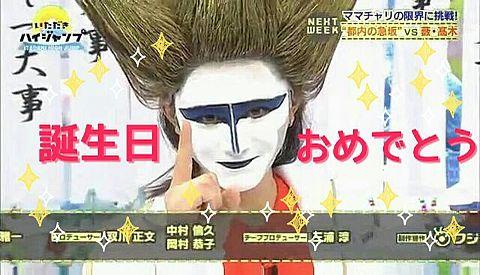 山田閣下のお言葉の画像(プリ画像)