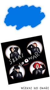 #ホーム画 #SEKAI NO OWARIの画像(OWARIに関連した画像)