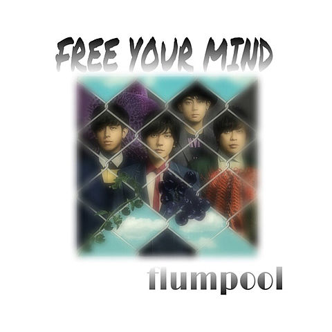FREE YOUR MINDの画像(プリ画像)
