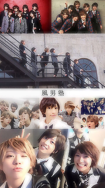 風男塾の画像(プリ画像)