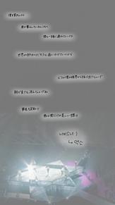 ベッキョン さん→の画像(プリ画像)