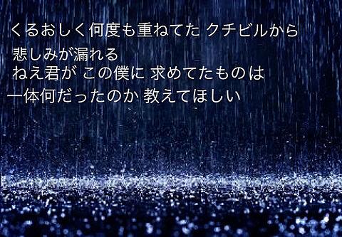 保存→ぽちっ!の画像(プリ画像)