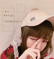 琉球愛歌/mongol800の画像(aikoに関連した画像)