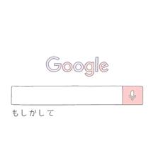 Googleマークの画像(Googleに関連した画像)