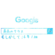 ❤の画像(Googleに関連した画像)