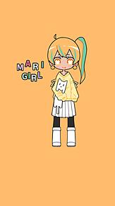 マリGirl プリ画像
