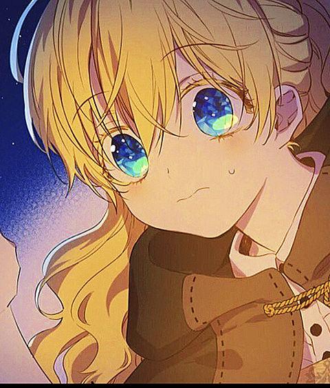 ある 姫 ルーカス