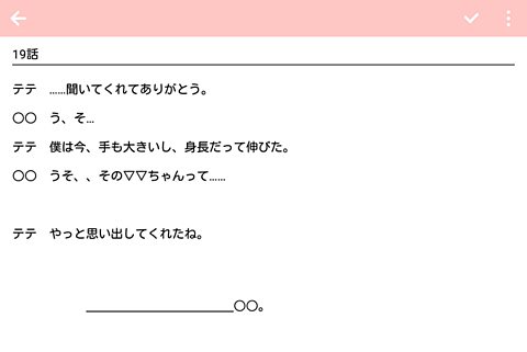 初恋=失恋 詳細へ(重要)↓↓↓の画像(プリ画像)