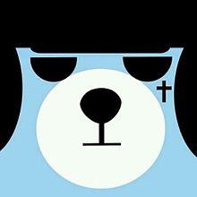 BIGBANGクマの画像(BIGBANGクマに関連した画像)