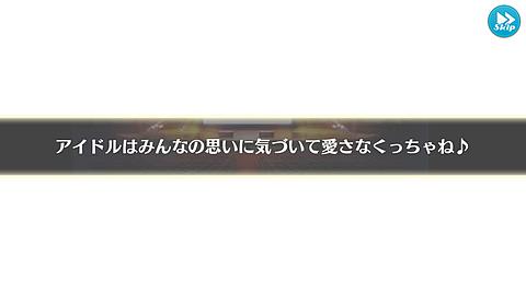 やったぜ!!!嵐ちゃん♡♡♡♡♡♡の画像(プリ画像)