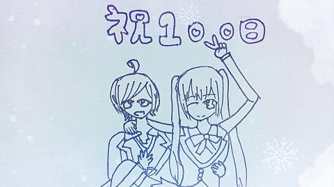 かなはる100日記念ラノ💕【かなはる劇場】の画像(プリ画像)