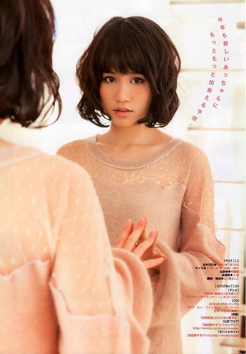 前田敦子の画像 p1_40