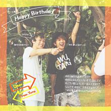 Happy Birthday ❤︎ Dear ゆの 💋の画像(プリ画像)