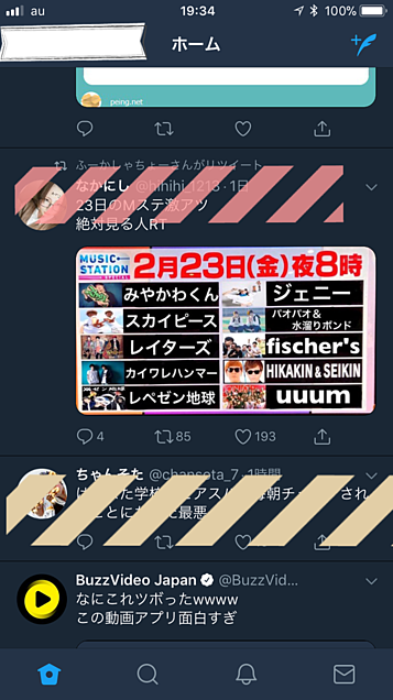 宣伝!!の画像(プリ画像)