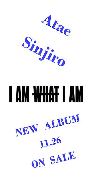 I AM WHAT I AM  11.26 ON SALEの画像(プリ画像)