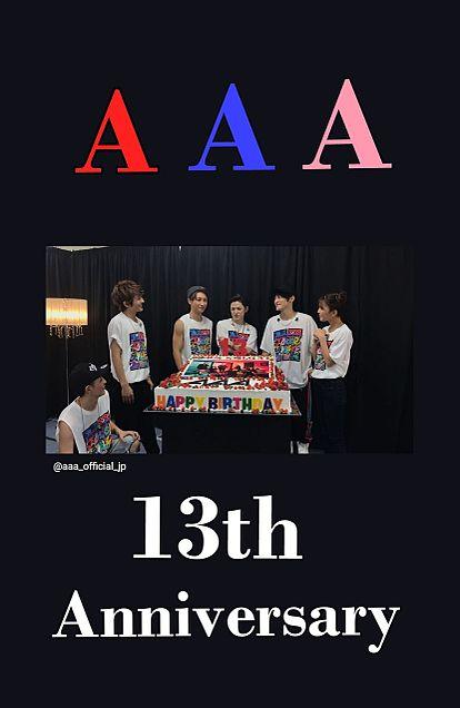 AAA  13th Anniversaryの画像(プリ画像)
