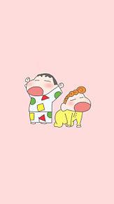 クレヨンしんちゃん かわいいの画像(クレヨンしんちゃんに関連した画像)