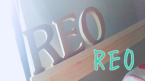 REOの画像(プリ画像)