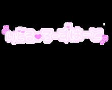 ツイステの画像(リドルに関連した画像)
