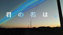 すー☆神友同盟さんの画像をアレンジしてみましたの画像(同盟さんに関連した画像)