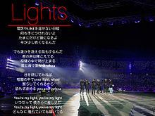 BTS Lights歌詞画像の画像(Lightsに関連した画像)
